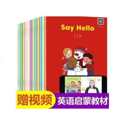 0902幼兒英語分級閱讀入級