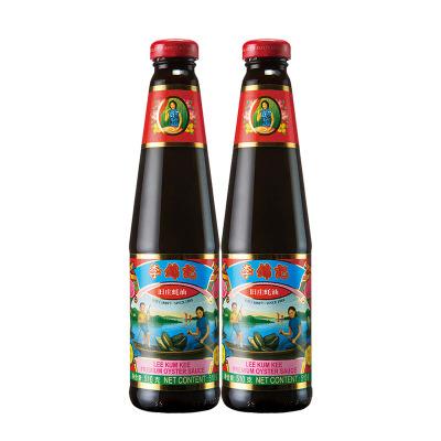 李錦記舊莊蠔油510g*2瓶廚房調味品經典耗油家用