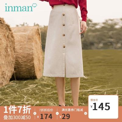 茵曼2020秋裝新款簡約A字版型棉質雙插袋鈕扣裝飾半身裙【1803343】