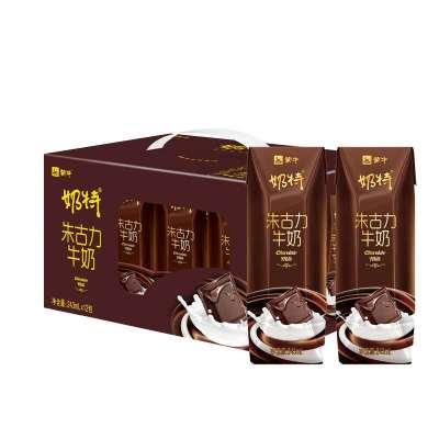 【12月产】蒙牛(MENGNIU) 奶特 朱古力风味牛奶 243ml*12 礼盒装