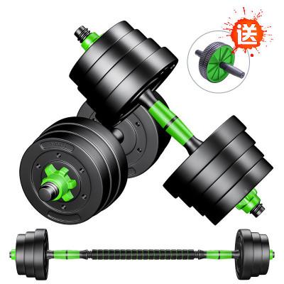 环保哑铃男士健身家用器材一对练臂肌可拆卸20/30/40公斤杠铃套装