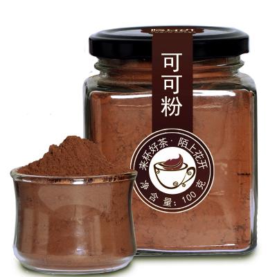 買1送1 陌上花開可可粉烘焙蛋糕臟臟包原料純沖飲熱可可巧克力粉