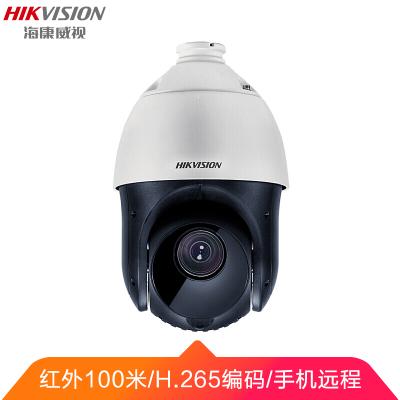 ??低由阆裢吠绺咚僦悄芮蚧?200万高清 监控摄像机100米红外夜视防水防尘DS-2DC4223IW-D
