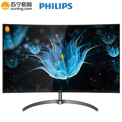 飛利浦(PHILIPS) 248E9QHSB5/93 23.6英寸 1500R曲面高清游戲電腦顯示器 黑色