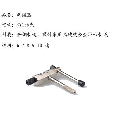 自行车中轴拆卸工具牙盘曲柄套筒拉马维修套装山地车修理修车扳手 全钢截链器