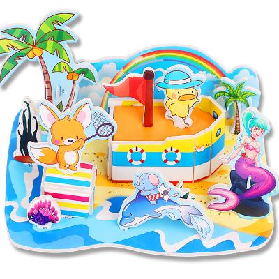 兒童拼圖立體3d模型男孩女孩寶寶早教力開發手工模型拼裝玩具 孔雀藍漁人港灣