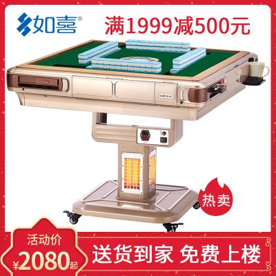 2019年新款如喜免抓牌三層機麻將機全自動餐桌兩用電動麻將桌家用靜音
