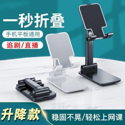 手機桌面支架懶人家用ipad平板電腦支撐架直播升降可調節伸縮支架