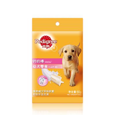 寶路幼犬零食 鈣奶棒 60g 寵物狗零食 泰迪茶杯犬柯基 幼犬狗狗磨牙棒 潔齒補鈣