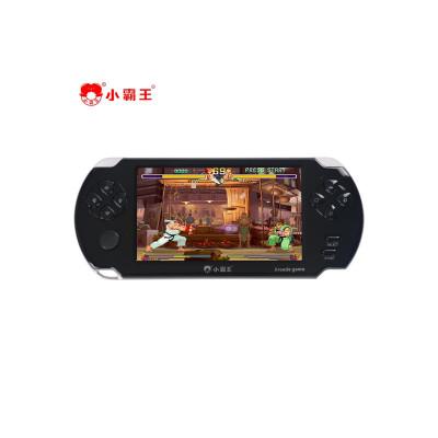 小霸王S9000A PSP掌上游戏机 黑色抖音同款复古游戏机白色