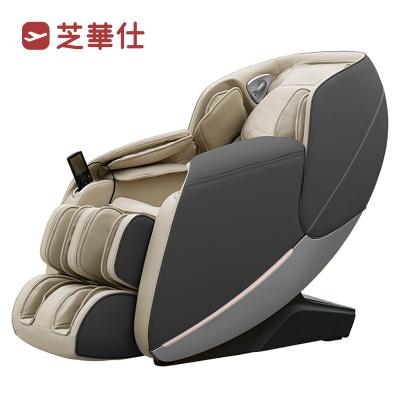 芝華仕豪華智能語音多功能芝華仕電動按摩椅中老年全身家用太空艙M1040