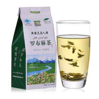 尼亞人(NIYAREN) 羅布麻原葉茶 90克 袋裝保健品