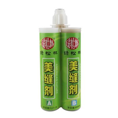 美缝剂瓷砖地板砖专用真瓷胶勾缝填缝瓷缝剂家用防水防霉缝隙填充