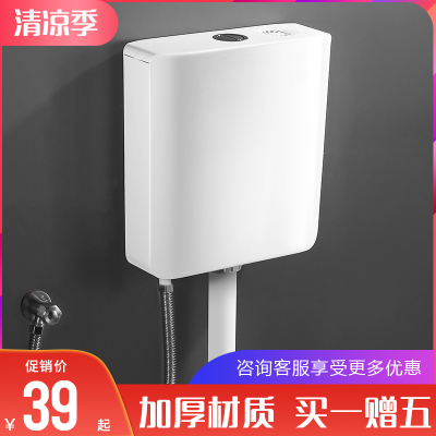 肯勒水箱 家用 卫生间蹲便器节能马桶水箱加厚蹲坑挂墙式厕所冲水箱