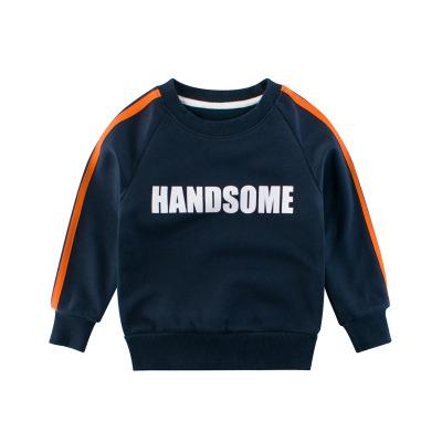27kids 兒童衛衣童裝秋冬兒童衛衣時尚簡約加絨運動休閑套頭衫