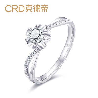 CRD/克徠帝鉆戒女婚戒求婚鉆石戒指結婚對戒一克拉白金戒指女花嫁