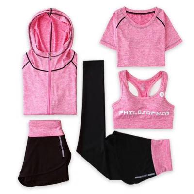 三极户外(Tripolar) TP1263 瑜伽服韩版秋冬运动休闲瑜伽健身房跑步健身速干衣显瘦运动套装女