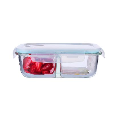 富光(FUGUANG)玻璃饭盒 WFB5030-1040T 1040ml 微波炉保鲜盒带盖便当盒密封饭盒
