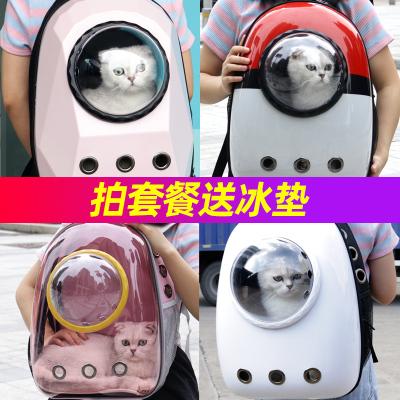 猫包太空舱双肩宠物背包外出便携包猫书包透明猫袋猫咪用品装猫笼京弗
