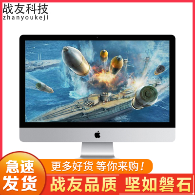 【二手95新】AppleIMac蘋果一體機電腦二手蘋果臺式主機一體機辦公設計13款27寸超薄ME089 i5 8G 1T