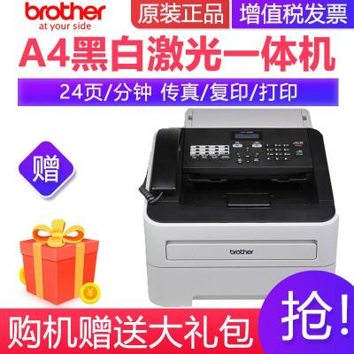兄弟(brother)FAX-2890 黑白激光多功能傳真一體機帶話筒柄 家庭企業辦公套餐3