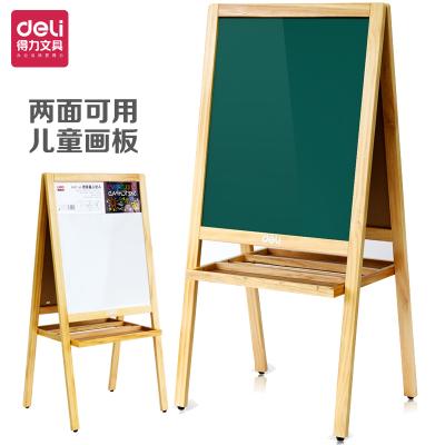 1100*520mm得力寶寶幼兒童畫板雙面支架式家用白板黑板磁性寫字涂鴉繪畫板