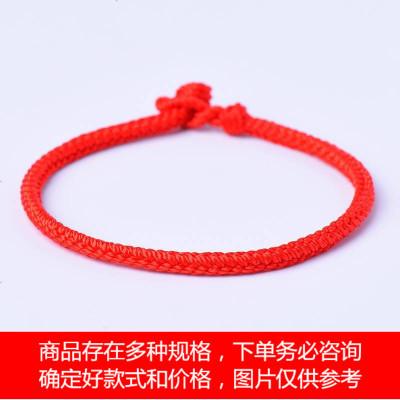 本命年红绳手链手工编织绳男女情侣手链一对鼠年简约 小手绳女