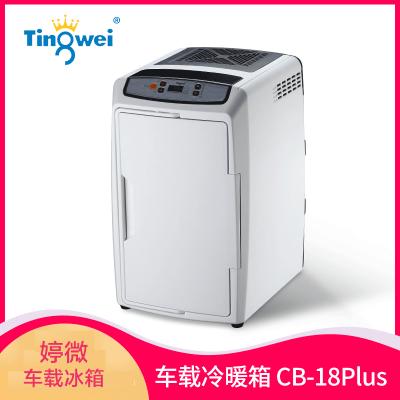 婷微(Tingwei)车载冰箱 CB-18plus 18L升纯白色