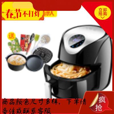 容量分离式空气炸锅多功能电炸锅家用无油双胆薯条