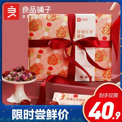 良品铺子-玫瑰红枣藕粉160gx1盒 藕粉早餐代餐饱腹