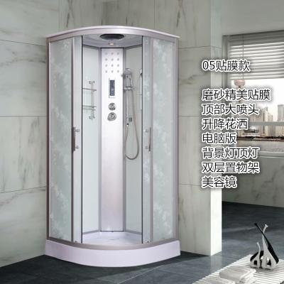整体淋浴房浴室淋浴房隔断卫生间家用洗澡弧扇形简易沐浴房一体式 05贴膜豪华款100*100 不含蒸汽
