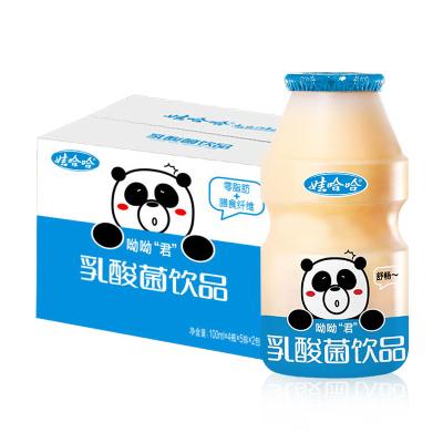 娃哈哈呦呦君乳酸菌飲品100ml*12瓶哇哈哈特價成人兒童學生營養酸奶消油解膩清爽飲品