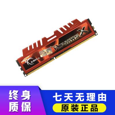 【二手95新】臺式機電腦內存條金士頓海盜船1333/1600/2400/DDR3/4G8G 芝奇 8G - 1600