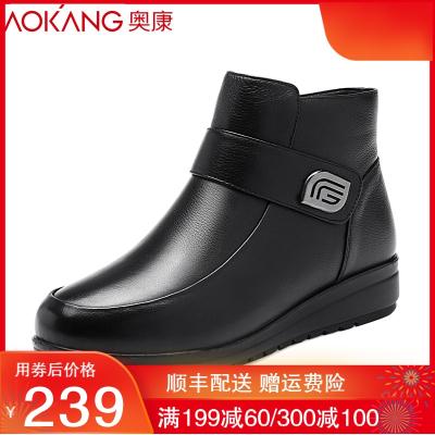 奥康(AOKANG)女棉鞋真皮短靴女低跟加绒秋冬高帮皮鞋妈妈棉鞋