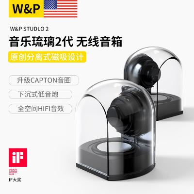 美國W&P D18 藍牙音響無線音箱家用迷你小巧便攜式3D環繞手機藍牙小音響Hifi重低音桌面播放器車載便攜音箱琉璃二代