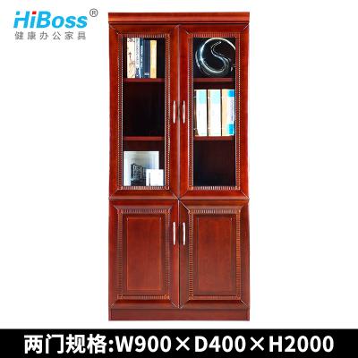 HiBoss 办公家具油漆书柜木质文件柜贴实木皮资料柜文件柜落地柜档案柜