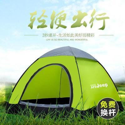 帐篷户外3人-4人全自动2人速开便携单双人儿童家用野外露营休闲