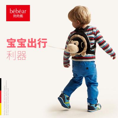抱抱熊卡通造型小黃鴨兒童防走失帶牽引繩 防走失帶小背包親子帶 MOBY BABY