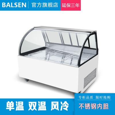BALSEN冰柜鸭脖柜 冰吧 卧式熟食保鲜柜BS-2.5JX 2.5米圆角直冷单温290L凉菜柜冰箱商用冷藏展示柜点菜柜