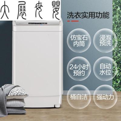 5公斤kg全自動波輪家用宿舍租房小型迷你洗衣機