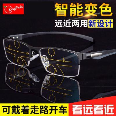 克帕爾(kingpads)眼鏡老花鏡男遠近兩用高清智能變焦鏡片防藍光漸進多焦點時尚商務老人老花眼鏡