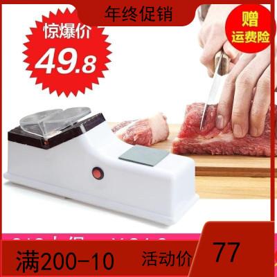 新品家用电动磨刀器全自动磨刀机万能多功能小型快速菜刀开