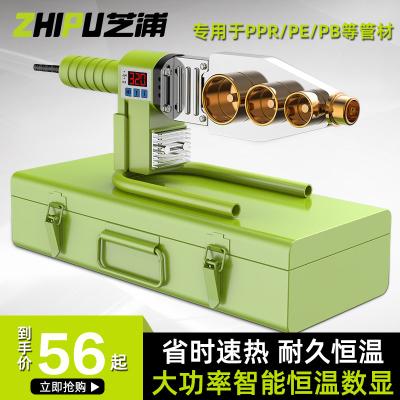 芝浦(ZHIPU)熱熔器ppr熱熔機模頭熱容器水電工程接水管熱熔器塑料焊接機32型升級數顯+2米防燙線+大金模頭+專業剪