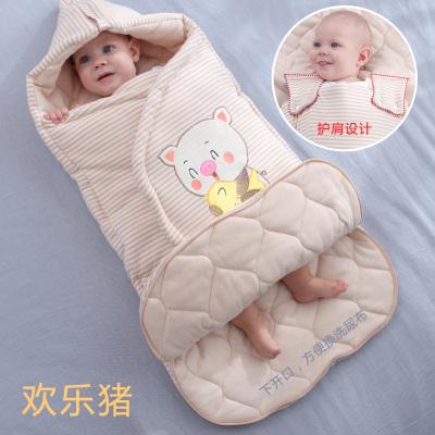 圣貝恩彩棉睡袋嬰兒抱被新生兒加厚秋冬包被寶寶抱毯襁褓防踢被兩用鼠寶寶用品