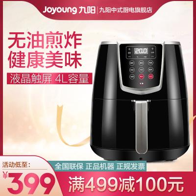 Joyoung/九陽 KL35-D81空氣炸鍋大容量無油無煙全自動電炸鍋家用智能薯條機