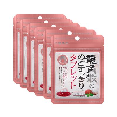 日本龙角散(RYUKAKUSAN) 新版 荔枝薄荷味润喉糖含片 10.4g*6袋 袋装片剂 清咽润喉