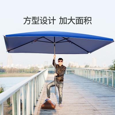 太陽傘遮陽傘大雨傘擺攤商用超大號戶外大型擺攤傘四方長方形