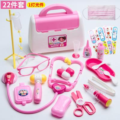 兒童醫生玩具套裝工具醫療箱拉桿箱女孩過家家護士打針聽診器智扣兒童過家家小醫生玩具-粉-收納箱醫生22件套