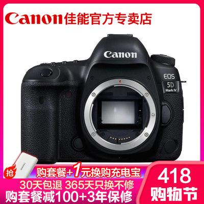 佳能(Canon)EOS 5D Mark IV 全畫幅數碼單反相機 5D4 單機身 專業單反機身 3040萬像素 禮包版