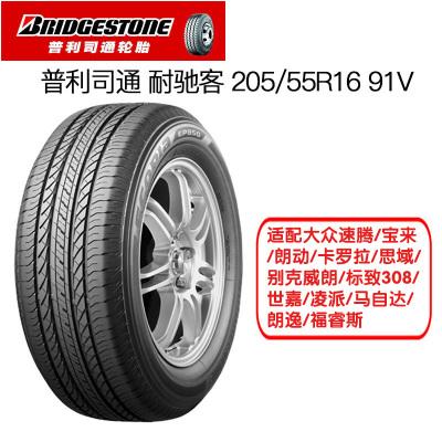 普利司通(Bridgestone)轮胎 205/55R16 91V 耐驰客 适配大众速腾/宝来/朗动/卡罗拉/思域